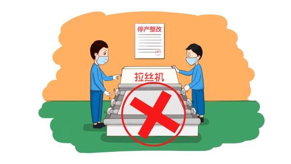 b公司安排未经安全生产教育和操作培训的从业人员(包括死者)上岗作业